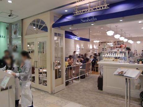 新宿サラベスの店頭