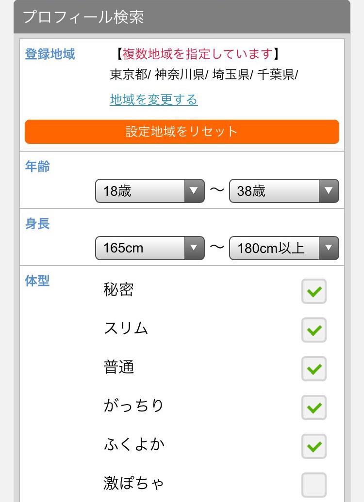 PCMAXのプロフ検索画面