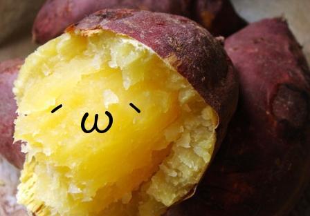 美味しい焼き芋