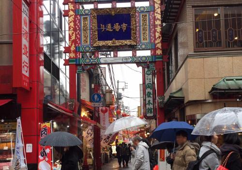 中華街 観光