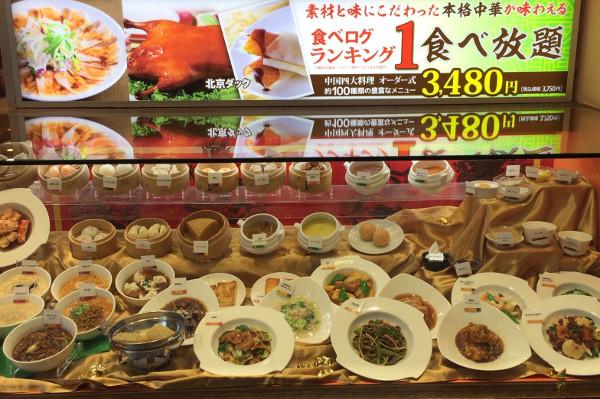 中華街 食べ放題