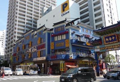 横浜中華街 駐車場