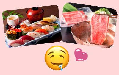 寿司・しゃぶしゃぶデート