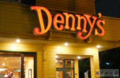 デニーズ(Denny's)